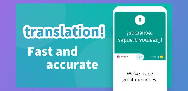 تحميل تطبيق المترجم الناطق للجوال  Talking Translator Apk للاندرويد