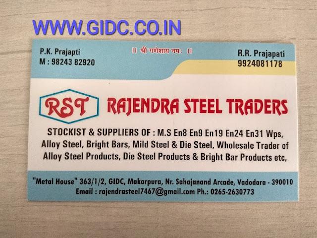 RAJENDRA STEEL TRADERS - 9924081178 9824382920 9824167003