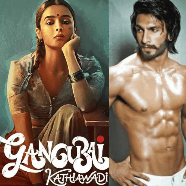 Alia Bhatts स्टारर 'गंगूबाई काठियावाड़ी' में हुई रणवीर सिंह की एंट्री ?