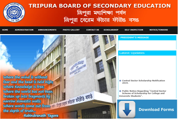 Tripura board of secondary (TBSE) Madhyamik Result 2020: Results on 3 July at 9 am