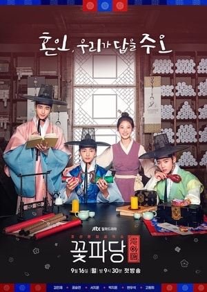 Upcoming k-drama 2019, Synopsis, Cast, Trailer