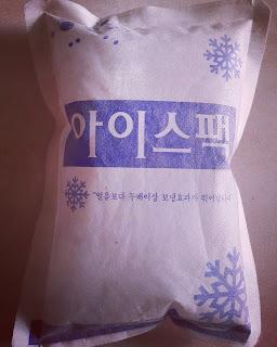 Jual Ice Pack Gel Super Ukuran Kecil Berkualitas