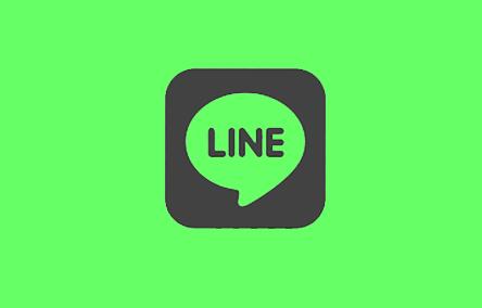 2 Cara Mengganti Tema Line Gratis Tanpa Theme Changer