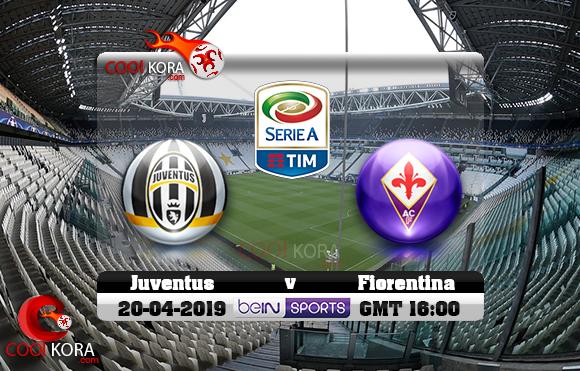 مشاهدة مباراة يوفنتوس وفيورنتينا اليوم 20-4-2019 في الدوري الإيطالي