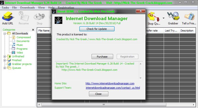 serial number idm 6.26 build 8