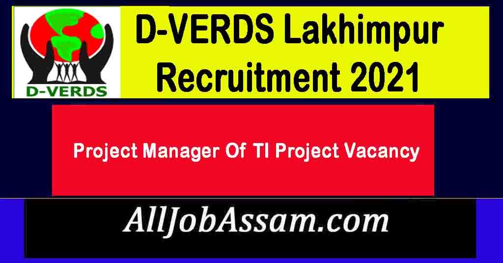 D-VERDS Lakhimpur Recruitment  2021