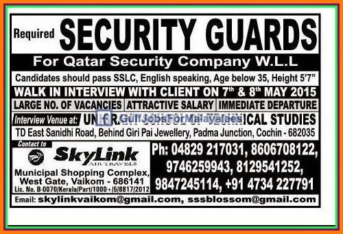 Corporate Security Vacancies