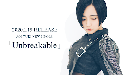 Aoi Yuuki - Unbreakable (Lyrics Translate) | Infinite Dendogram Opening 1st, Lyrics-Chan