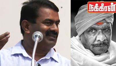 Bharathiraja can only able to Direct Kutra Parambarai | Seeman Emotional Speech