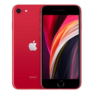 سعر و مواصفات هاتف جولات iphone se 2020 ابل س ي 2020 بالاسواق