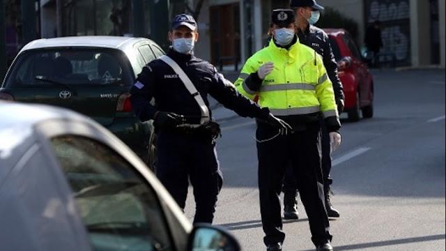 Lockdown: Πότε επιτρέπεται η μετακίνηση εκτός νομού