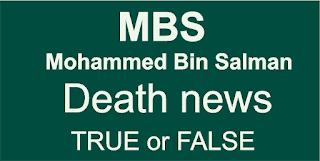 MBS death news True or false