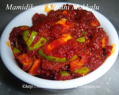 Mamidikaya Menthi Mukkalu