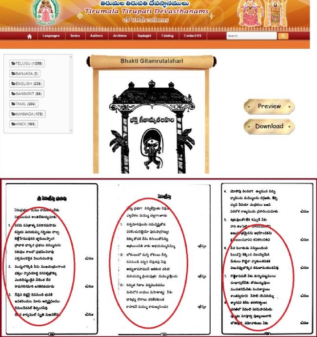 "Telugu Book titled ""Bhakti Geethaamrutha Lahari"" on TTD online bookstore had versus praising Jesus Christ"