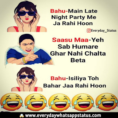 funny best friend quotes in hindi | Everyday Whatsapp Status | Unique 60+ Funnny Quotes in Hindi