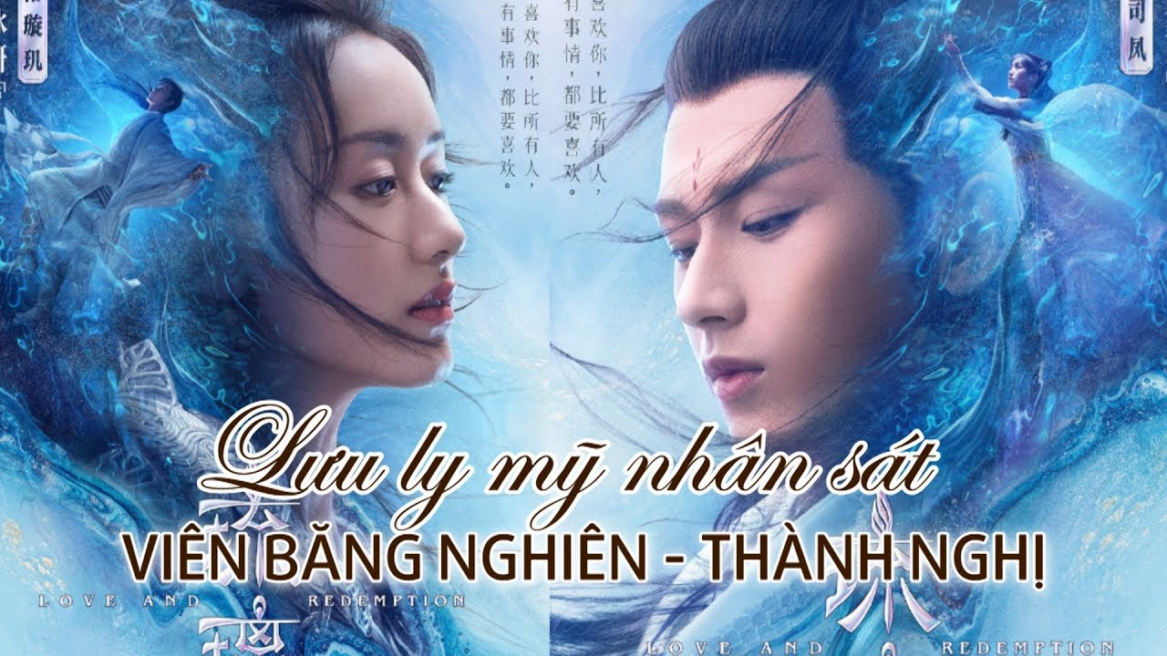 Phim lưu ly mỹ nhân sát Trung Quốc