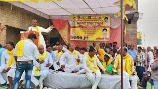 IMG_20190923_231017 भाजपा जनता को धोखा दे रही है-ओमप्रकाश राजभर