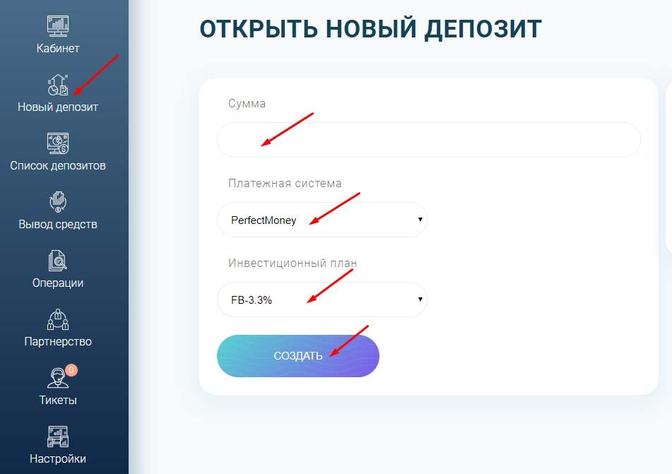 Создание депозита в FosterBit