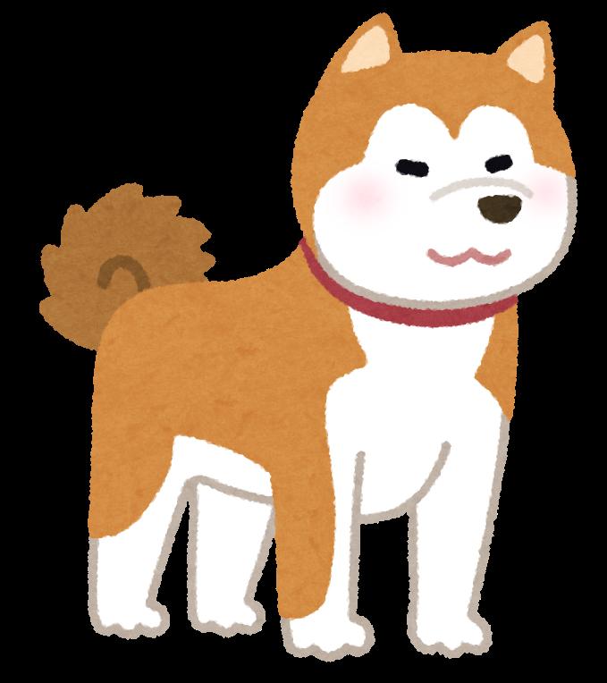 秋田犬のイラスト かわいいフリー素材集 いらすとや