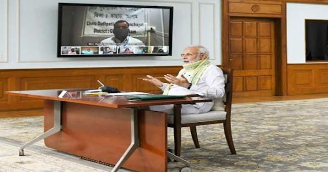 E-Gram Swaraj Portal: Everything You Need to Know