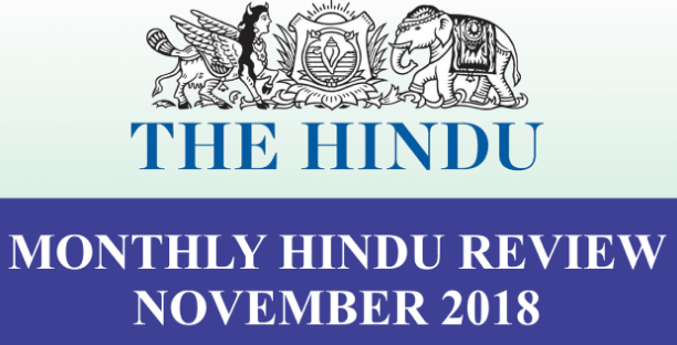 Current Affairs November 2018  - GK PDF Free Download