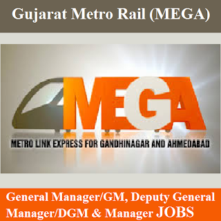 Metro-Link Express for Gandhinagar and Ahmedabad, MEGA, Gujarat Metro Rail, Metro Rail Recruitment, Metro Rail Answer Key, Gujarat Metro Rail Answer Key, Answer Key, mega logo