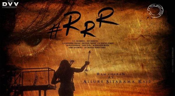 RRR, Ram Charan Tej, Raja Mouli, Alluri Seetharama Raju, Ram Charan New Look,
