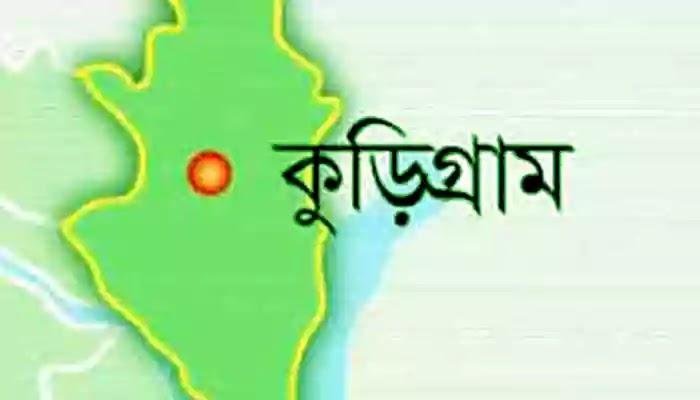 রৌমারী সীমান্তে ভারতীয় ৩ নাগরিককে আটক করেছে বিজিবি