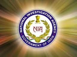 inspector jobs in national investigation agency 2014