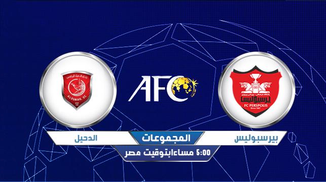 مشاهدة مباراة الدحيل القطري وبيروزي الإيراني اليوم بث مباشر 21-9-2020 في دوري ابطال اسيا