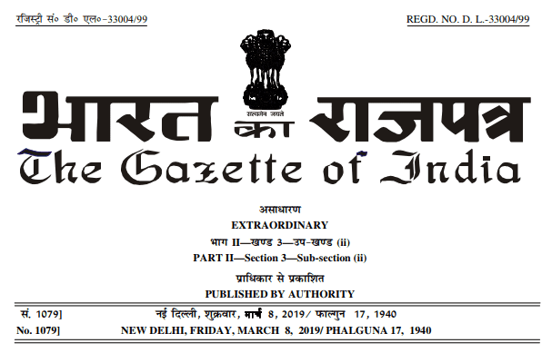 Gazzette Notification: Exemption u/s 10 of Income Tax - Rs. 20 Lakh for Gratuity w.e.f. 29.03.2018
