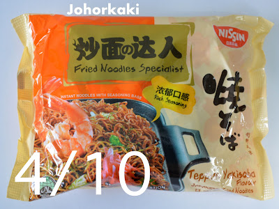 Nissin Teppan Yakisoba Japanese Fried Noodles Specialist