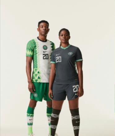 The New Nigerian's Football Jersey