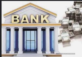 बैंको के समय में किया गया बदलाव,सुबह 10 बजे से दोपहर 3 बजे तक खुले रहेंगे, ग्राहकों के लिए 10.30 बजे से 2 बजे तक का ही समय रहेगा।