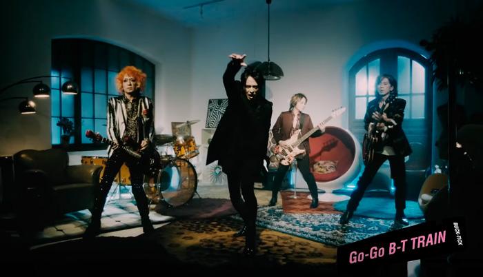 Buck-Tick - Go-Go B-T Train single - videoclip