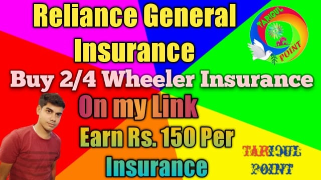 Buy Reliance General Motor Third Party,Comprehensive 2,4 Wheeler Insurance | Best Insurance Buy | Earn Upto Rs.200