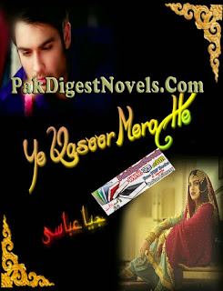 Ye Qasoor Mera Hai Novel By Jiya Abbasi Pdf Free Download
