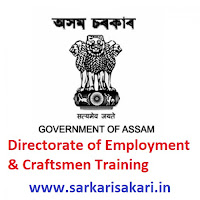 Directorate of Employment & Craftsmen Training Reqruitment iti instructor