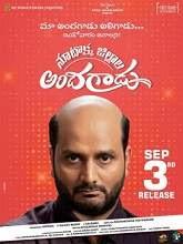 Nootokka Jillala Andagadu (2021) DVDScr Telugu Full Movie Watch Online Free