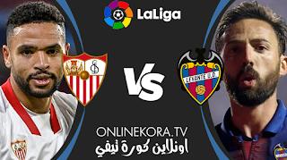 مشاهدة مباراة ليفانتي وإشبيلية بث مباشر اليوم 21-04-2021 في الدوري الإسباني الدرجة الأولى