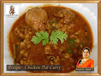 viaindiankitchen-recipe-chicken-dal-curry