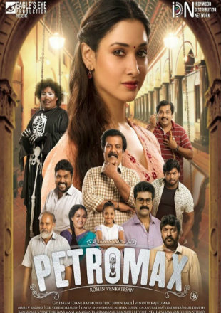 Petromax 2019 Hindi Dubbed Movie Download HDRip 720p
