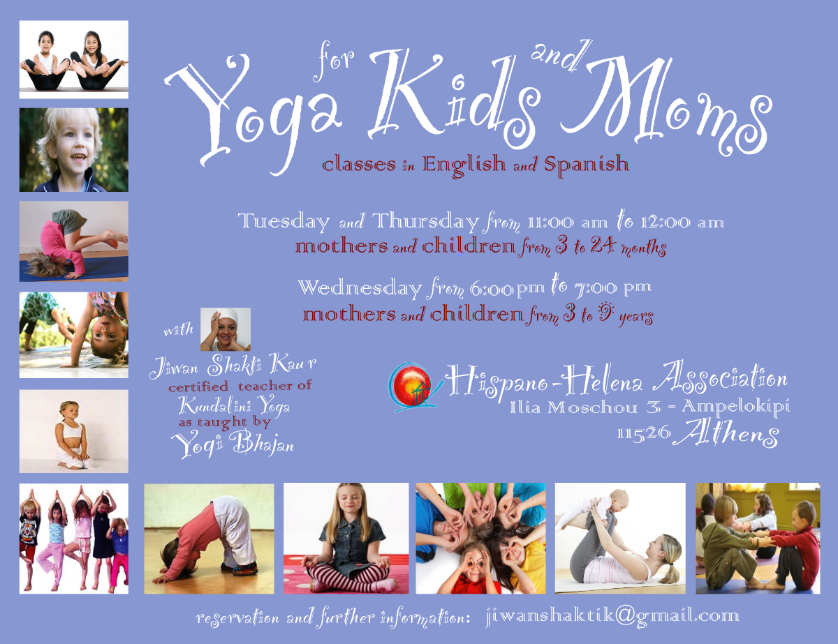 Kundalini Yoga Greece  Yoga for Kids and Moms 9fac6c0cddd9