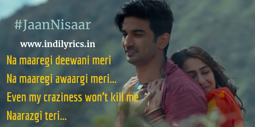 Jaan Nisaar | Kedarnath | Full Song Lyrics with English