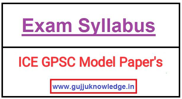 ICE Rajkot GPSC Model Paper's.