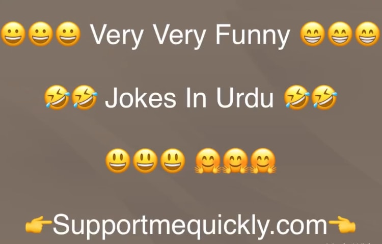 Very Very Funny Jokes In Urdu | New Funny Jokes In Urdu