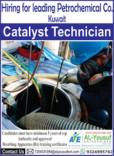 Catalyst Technician Petrochemical Company