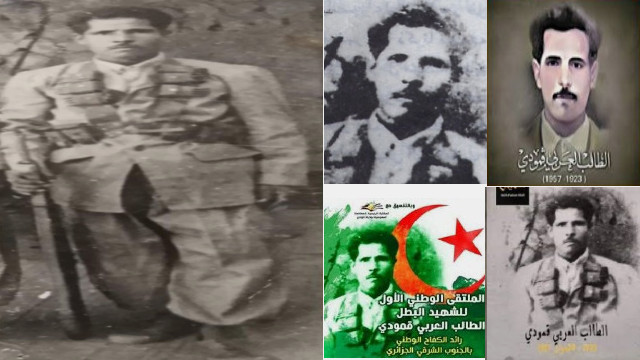 القائد البطل الطالب العربي قمودي