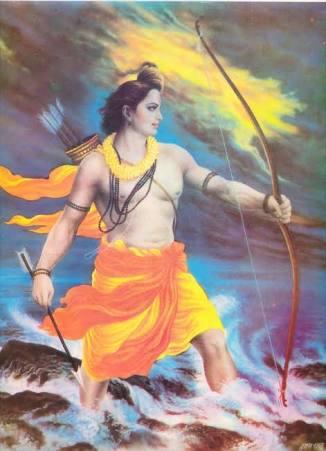 Lord Rama.