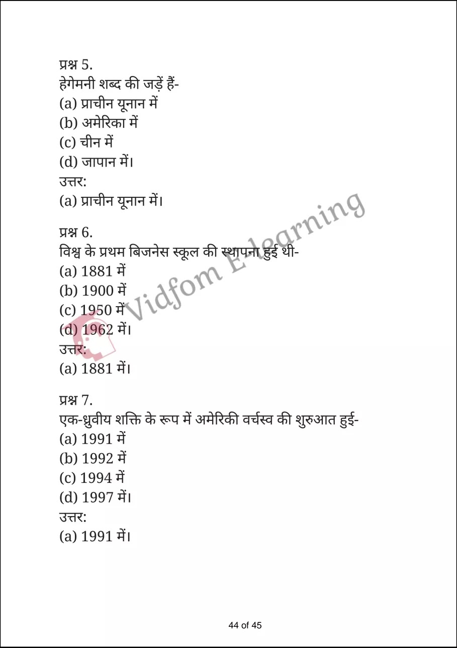 class 12 civics chapter 3 part a hindi medium44